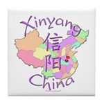 Xinyang China Map Tile Coaster