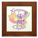 Xinyang China Map Framed Tile