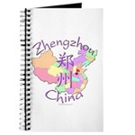 Zhengzhou China Map Journal