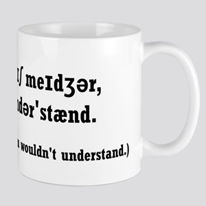 English Major Mug