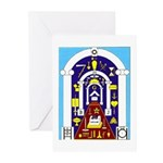 Traveling to the Arch Greeting Cards (Pk of 20)