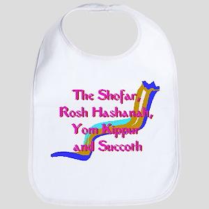 Rosh Hashanah Bib