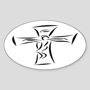 I Love Jesus Oval Sticker