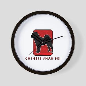 Chinese Shar Pei Wall Clock