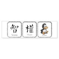 W, P, Linux Bumper Bumper Sticker