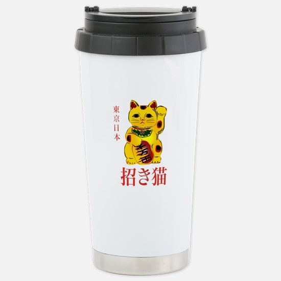 Gold Maneki Neko Stainless Steel Travel Mug