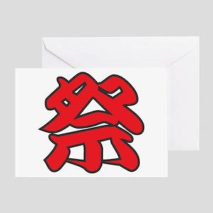 Matsuri Greeting Card