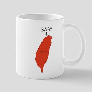 Taiwan Adoption Mug