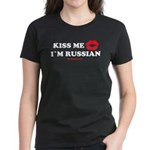VeryRussian.com Women's Dark T-Shirt