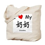 I Love My Nai Nai (Pat. Grandma) Tote Bag