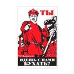 VeryRussian.com Mini Poster Print