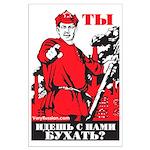 VeryRussian.com Large Poster