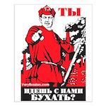 VeryRussian.com Small Poster