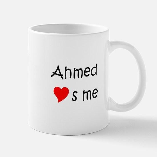Funny Ahmed Mug