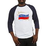 VeryRussian.com Baseball Jersey