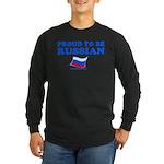 VeryRussian.com Long Sleeve Dark T-Shirt