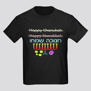 How to Spell Happy Chanukah Kids Dark T-Shirt