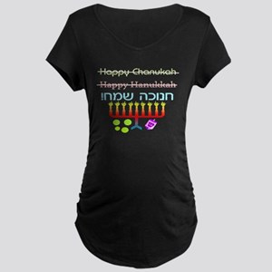 How to Spell Happy Chanukah Maternity Dark T-Shirt