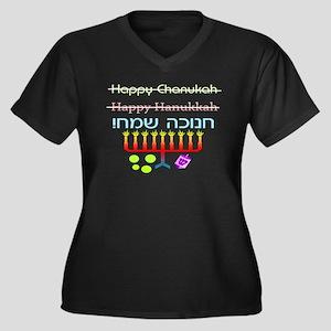 How to Spell Happy Chanukah Women's Plus Size V-Ne