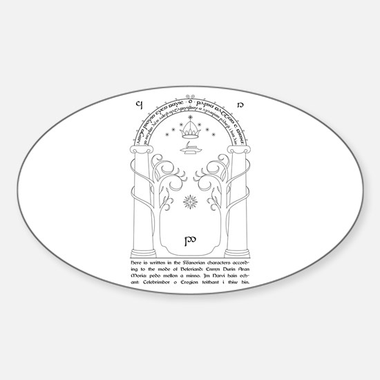 Moria Entrance Oval Decal