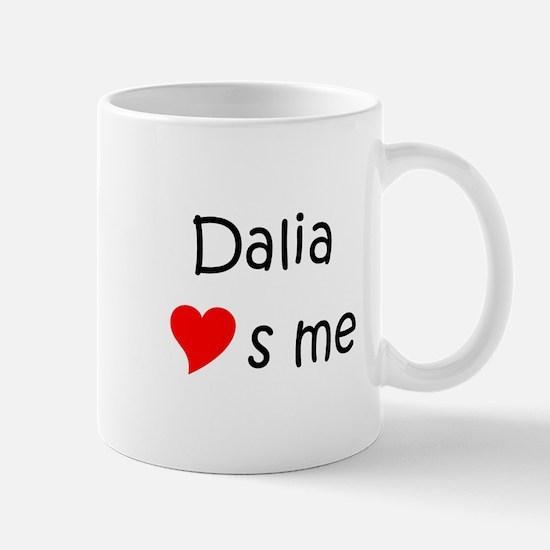 Unique Dalia Mug
