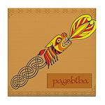 Payshtha (Dragon) - Celtic Art Tile Coaster