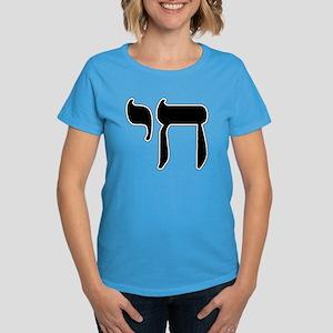 Chai Women's Dark T-Shirt