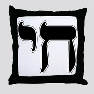 Chai Throw Pillow