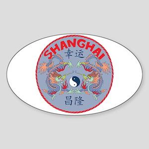 Shanghai Dragons Oval Sticker