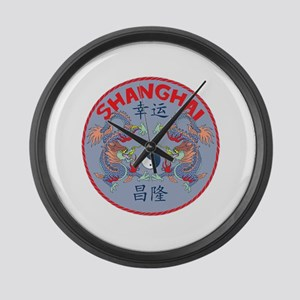 Shanghai Dragons Large Wall Clock