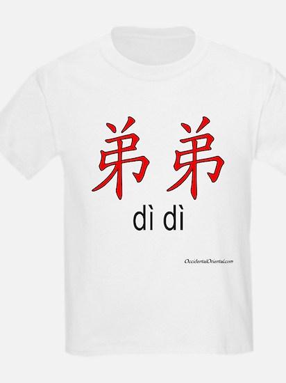 Little Brother (Di di) Kids T-Shirt