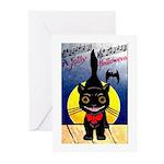 Black Cat Halloween Greeting Cards (Pk of 10)