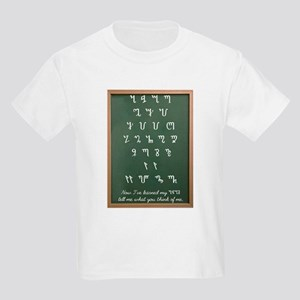 Theban ABCs Kids T-Shirt