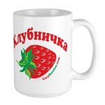 VeryRussian.com Large Mug