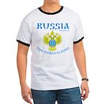 VeryRussian.com Ringer T