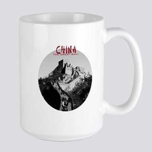 China: The Great Wall Large Mug