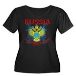 VeryRussian.com Women's Plus Size Scoop Neck Dark