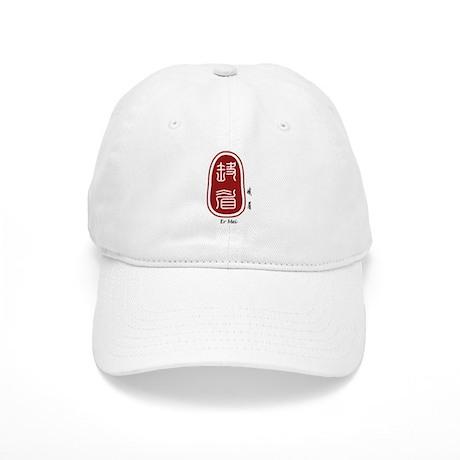ErMei Cap