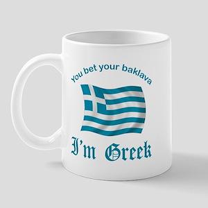 Greek Baklava2 Mug