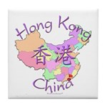 Hong Kong Tile Coaster