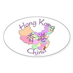 Hong Kong Oval Sticker (10 pk)