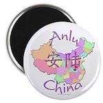 Anlu China Map Magnet