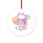 Anlu China Map Ornament (Round)