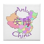 Anlu China Map Tile Coaster