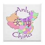 Anlu China Map Tile Coaster
