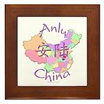 Anlu China Map Framed Tile