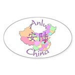 Anlu China Map Oval Sticker (10 pk)