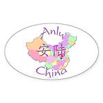Anlu China Map Oval Sticker (10 pk)