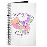 Changyang China Map Journal