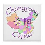 Changyang China Map Tile Coaster